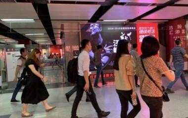"""虎童科技地铁大屏媒体助力音乐才子汪峰""""就这样""""深圳巡演"""