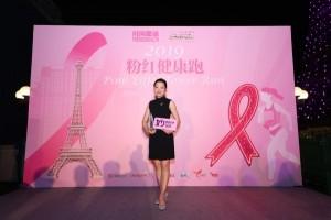 妙健康助力粉红丝带,引领女性健康新向标