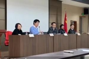 兰州兽医研究所约请北京医学专家进行布病讲座