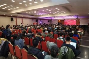 聚集北京大学医学部急诊医学学系建立典礼在北京大学人民医院举办