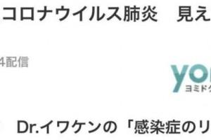 怎么应对新式冠状病毒日本专家最简略办法便是坚持足够睡觉和歇息