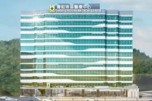 香港富卫与养和医疗强强合作,世界级癌症治疗中心为病友提供全方位支援!