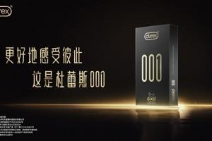 杜蕾斯001新品全球首发