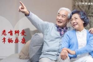 安康通控股CEO朱伟:链式科技养老 全场景养老综合解决方案
